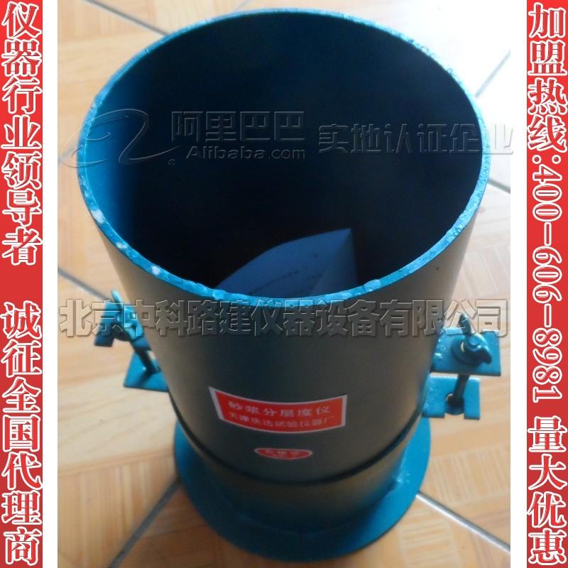 北京中科路建仪器设备有限公司是集科研、开发制造、经营于一体的工程试验仪器专业制造实体。 ZKS-100砂浆凝结时间测定仪、本仪器是根据中华人民共和国JGJ10-90(建筑砂浆基本性能试验方法)的行业标准而设计的专用仪器适用于测定墙面砂浆和以贯入阻力表示的凝结速度和凝结时间,是各建筑科研单位、大专院校试验室的专用设备之一。 详细介绍